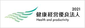 健康経営の取り組み