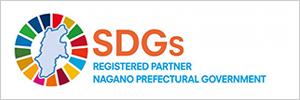 SDGs 達成に向けた宣言