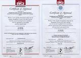 ISO14001の正式認定を取得しました。