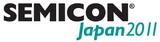 SEMICON Japan 2011出展のお知らせ