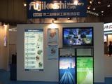 セミコン・ジャパン2011が開催されました